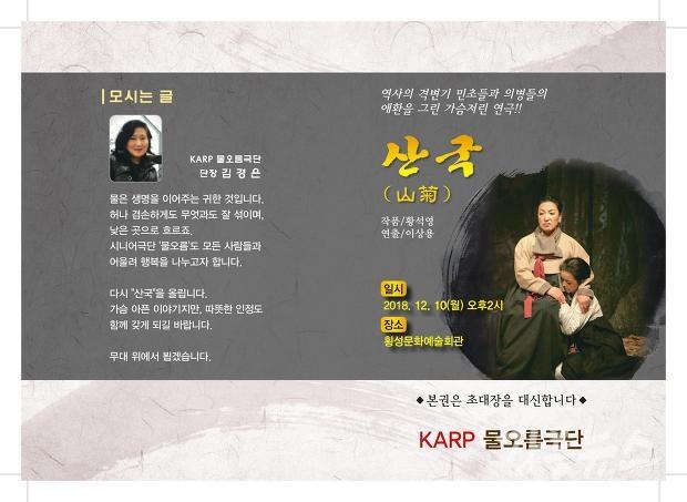 http://www.gangneungnews.kr/news/photo/201812/10478_15518_5031.jpg